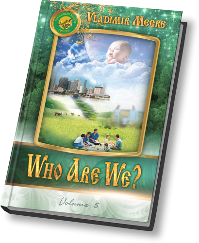 Vladimir Megre - Electronic book 'Who Are We?' (Volume V)