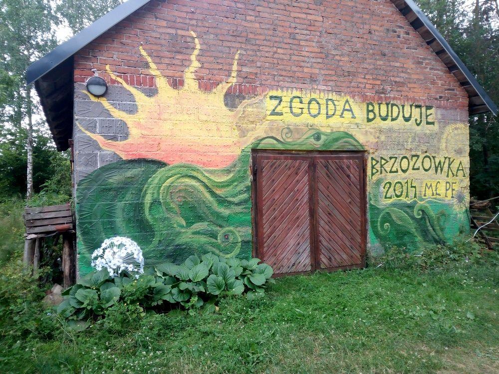 Представители ПРП Звон-Гора побывали в экодеревне под Варшавой BRZOZOWKA (7).jpg