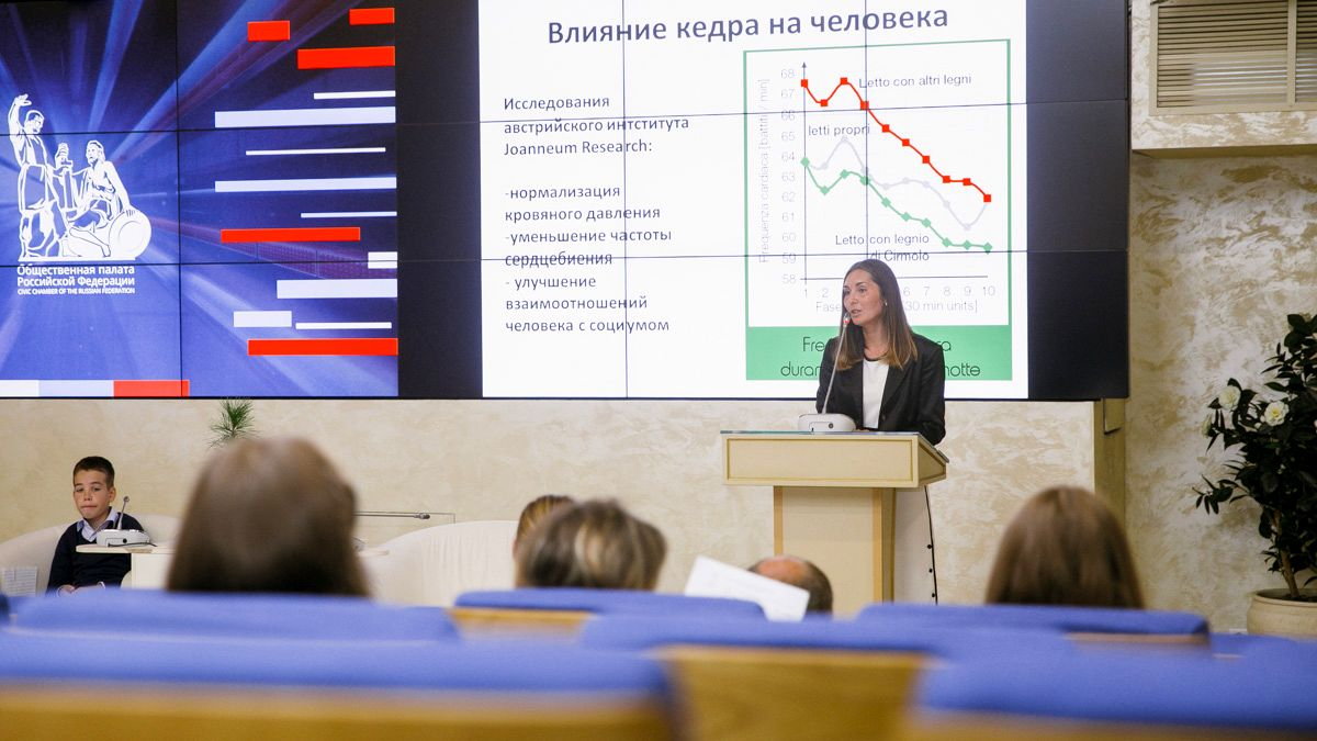 В Москве состоялся Международный кедровый форум «Кедры и мир» (11).jpg