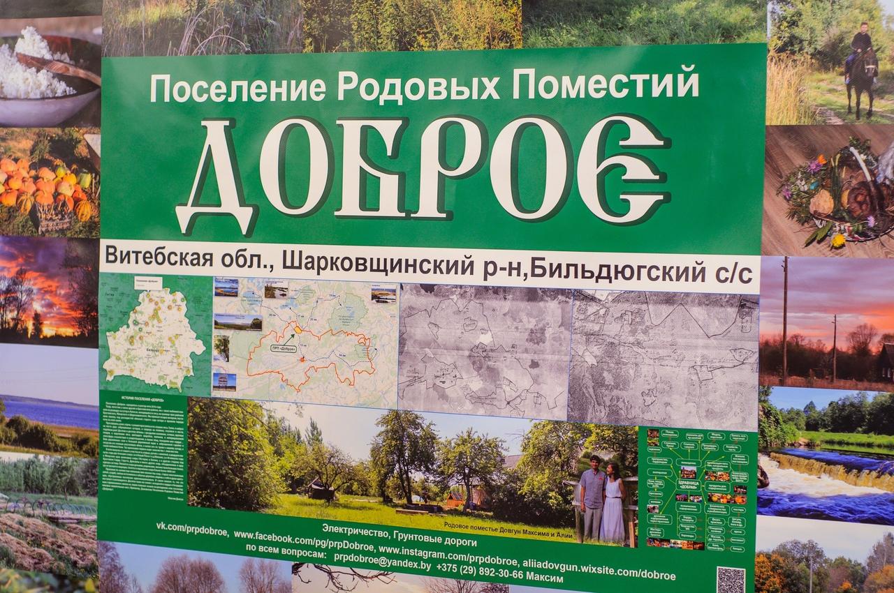 Конференция Минск 23.11.18 (12).jpg