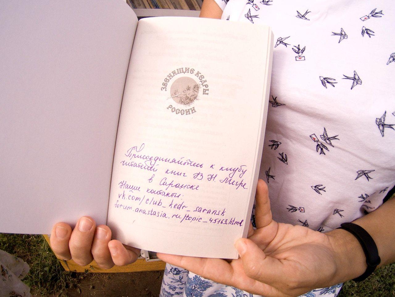 Книги ВМегре книгообменник Саранск (8).jpg