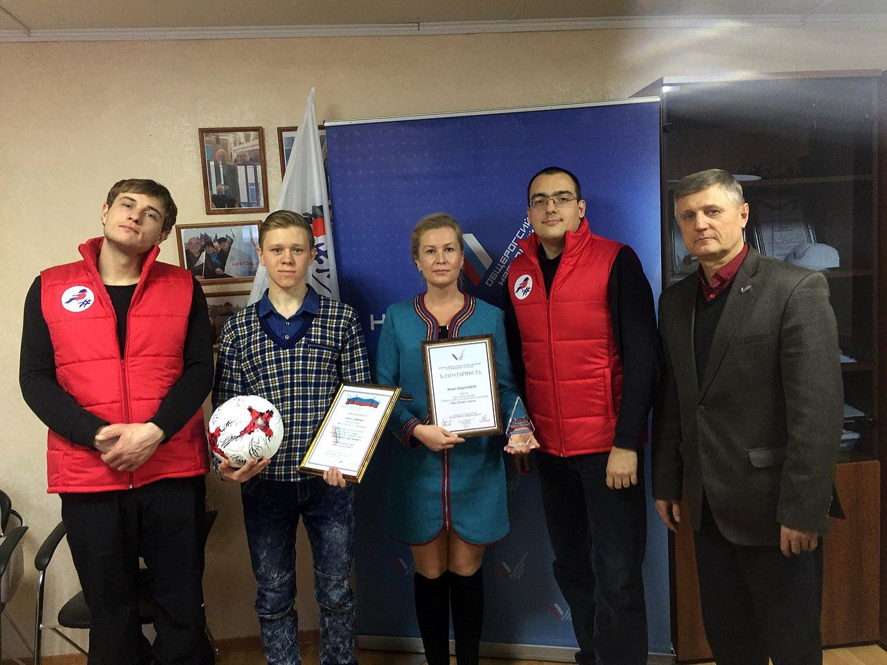 Ладилова Майя награждена ОНФ (1).jpg