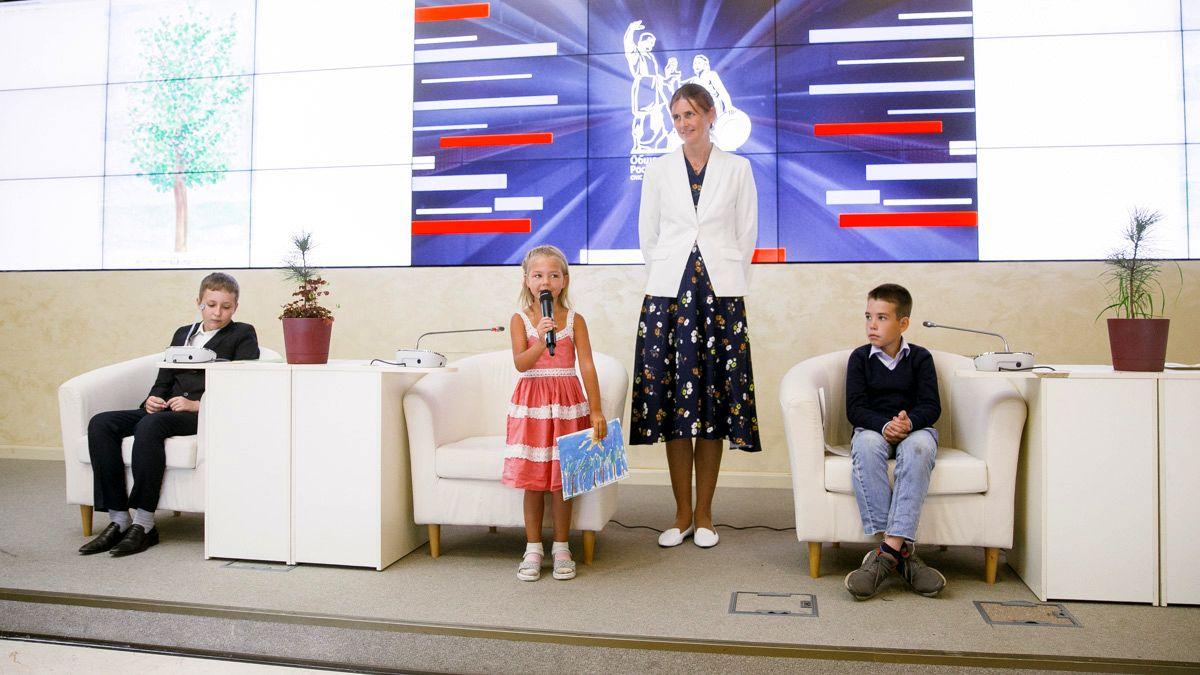 В Москве состоялся Международный кедровый форум «Кедры и мир» (4).jpg