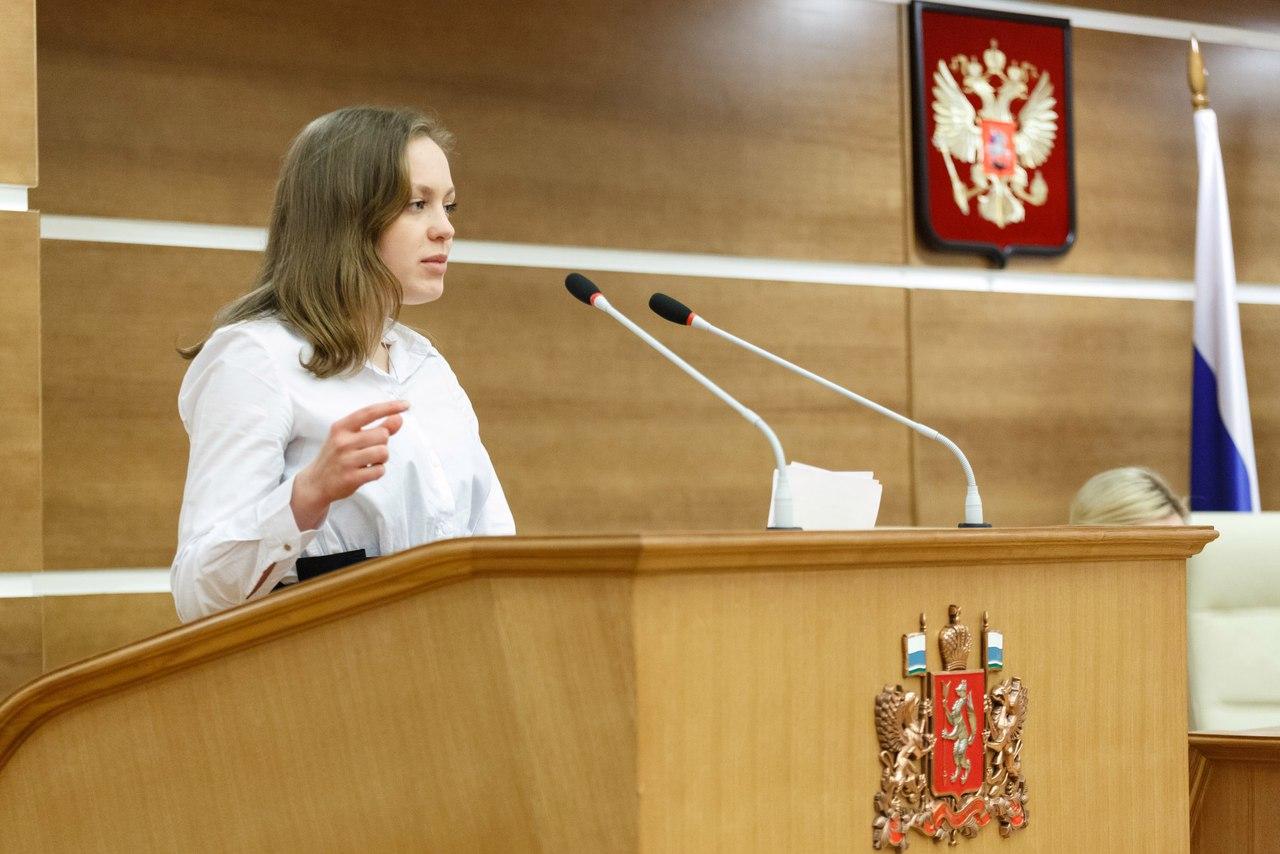 Анна Чернейкина.jpg