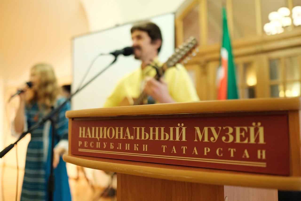 II Межрегиональная конференция создателей Родовых Поместий. Казань (8).jpg