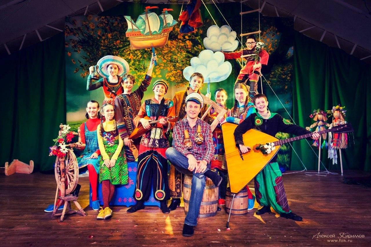 Детская театральная студия Малахит.jpg