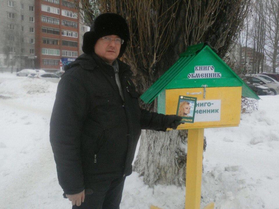 ЗКР Книгообмен Нефтекамск 3.jpg