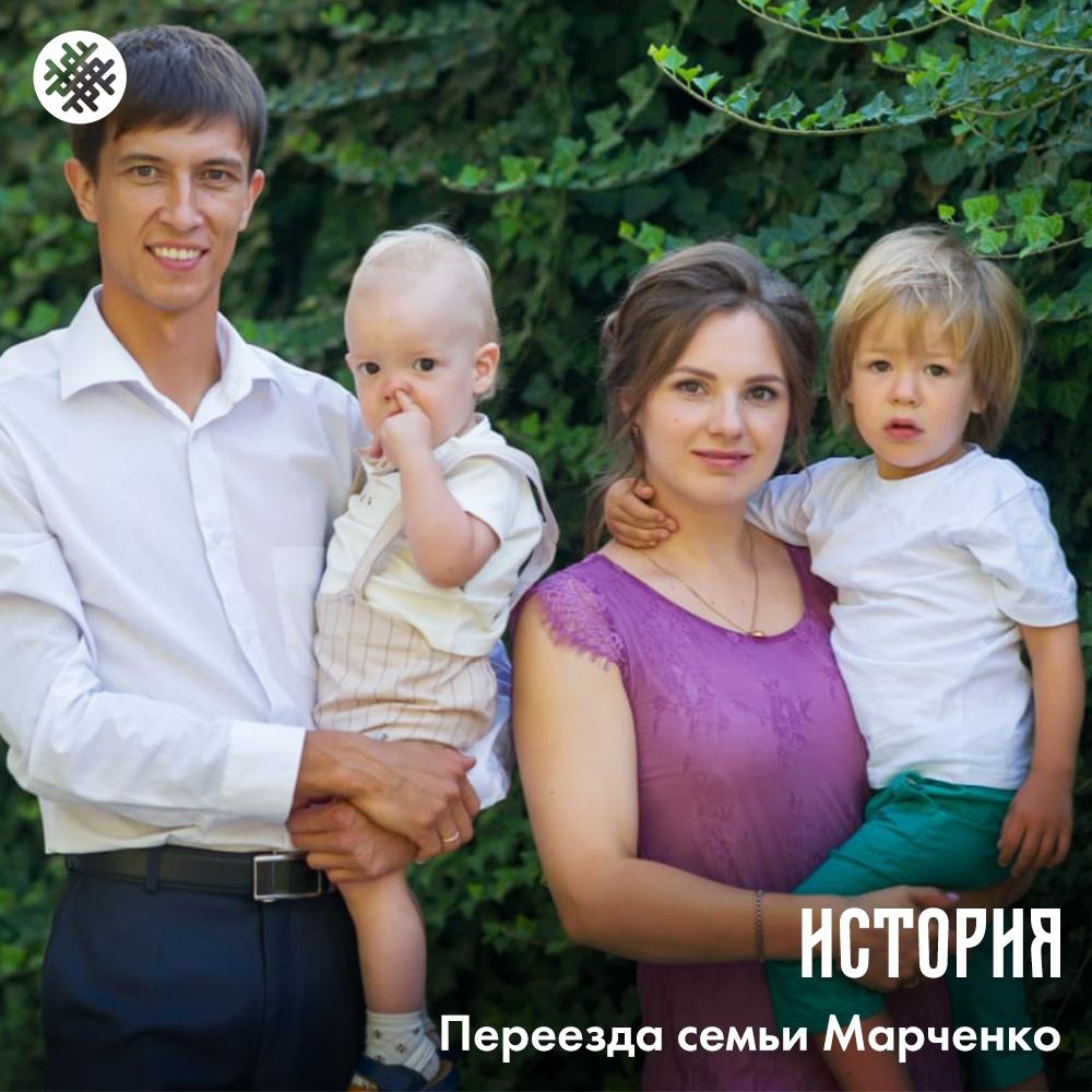 Вера Марченко. Как сбываются мечты.jpg