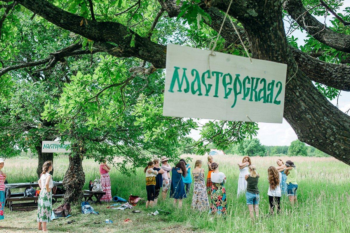 В Марий Эл фестиваль День Земли 2019 (3).jpg