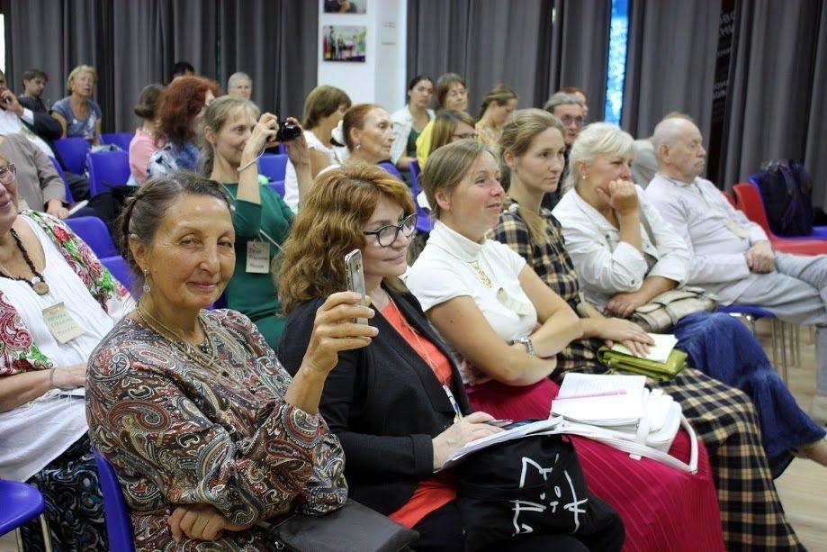 Международный форум Кедры и Любовь 2018 (4).jpg