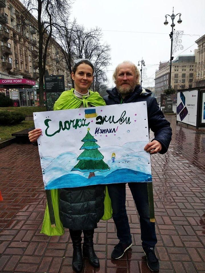 Международный Парад Эко Дедов Морозов Украины (3).jpg
