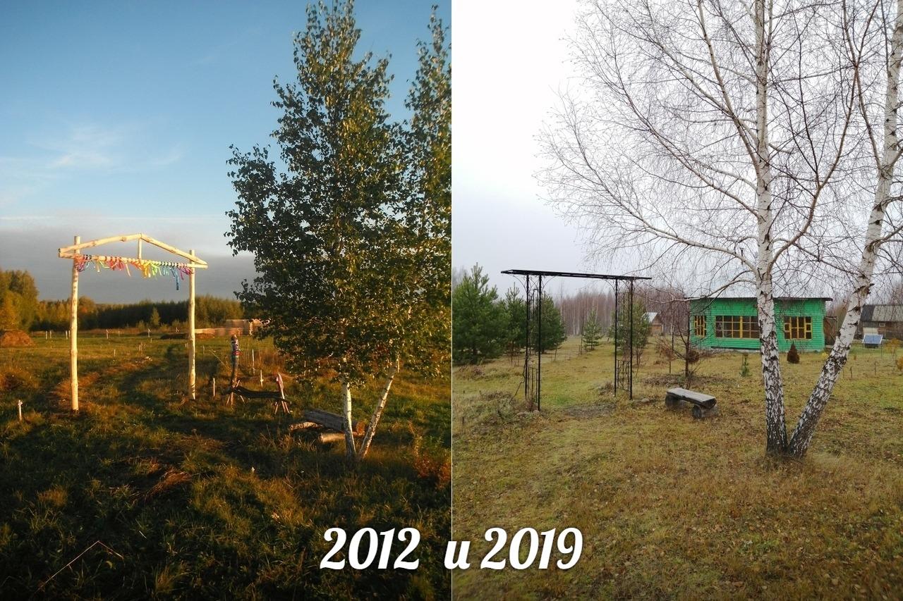 #ДОиПОСЛЕ в РП Лебёдушки 2012 и 2019 (1).jpg