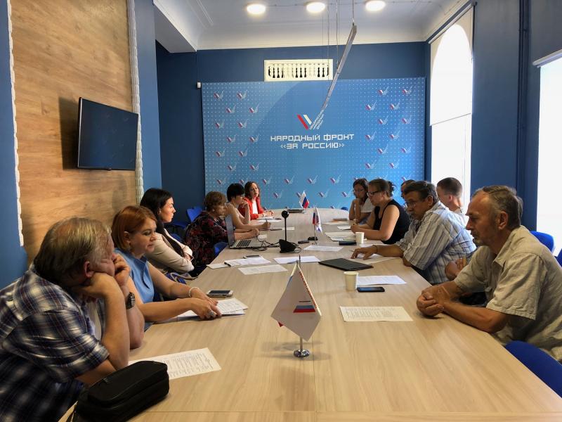 Иркутские активисты ОНФ законодательство РП (1).jpg