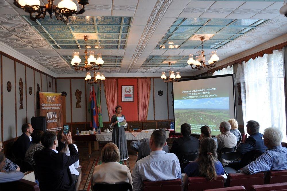 ПРП Звон-Гора форум Взаимодействие Беларусь 2019 (8).jpg