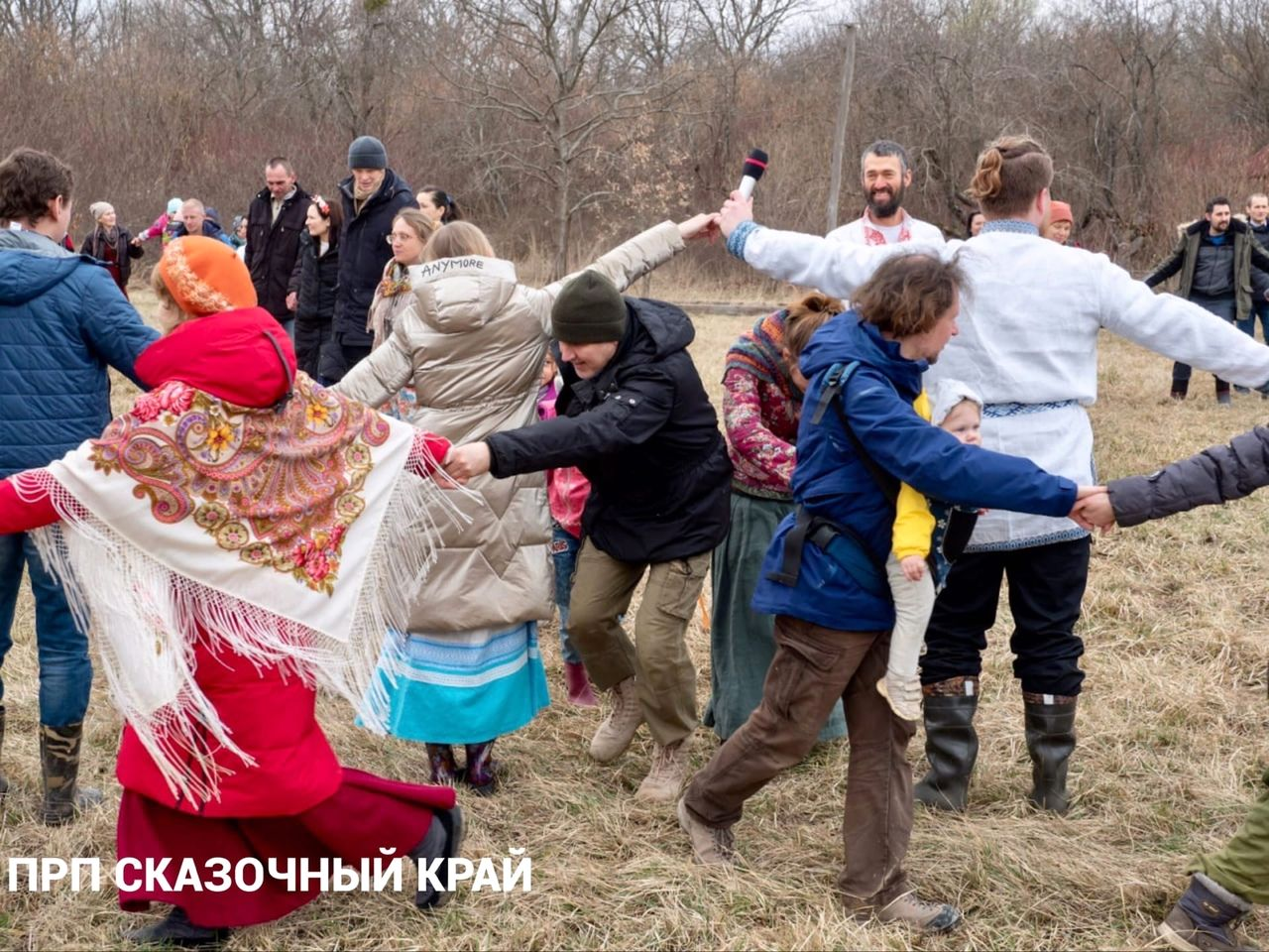 Встреча весны в поселении Сказочный край (7).jpg