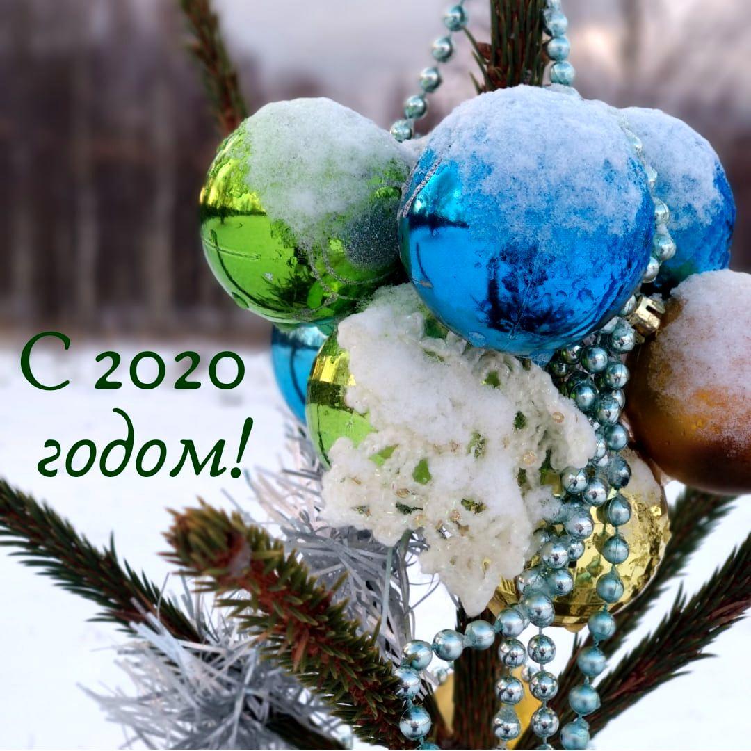 Ёлочка и новогодняя традиция от Кристины Яковлевой (3).jpg