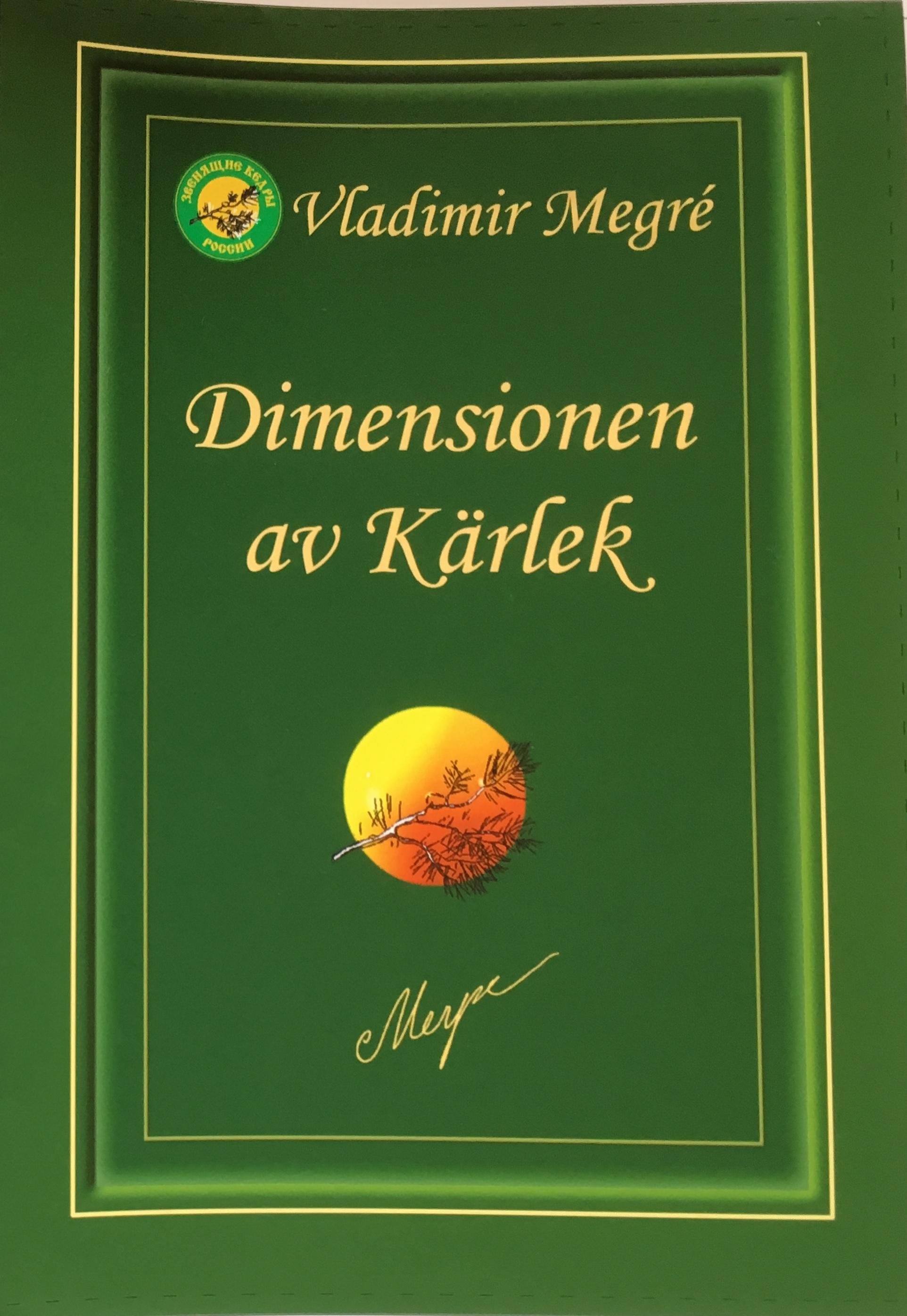 Швеция 3 книга.jpg