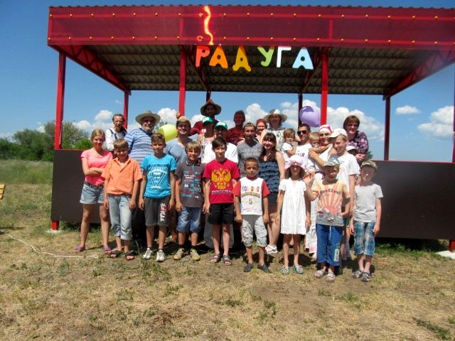 Все мы родом из детства – праздник в ПРП Радужное у Медведицы (9).jpg