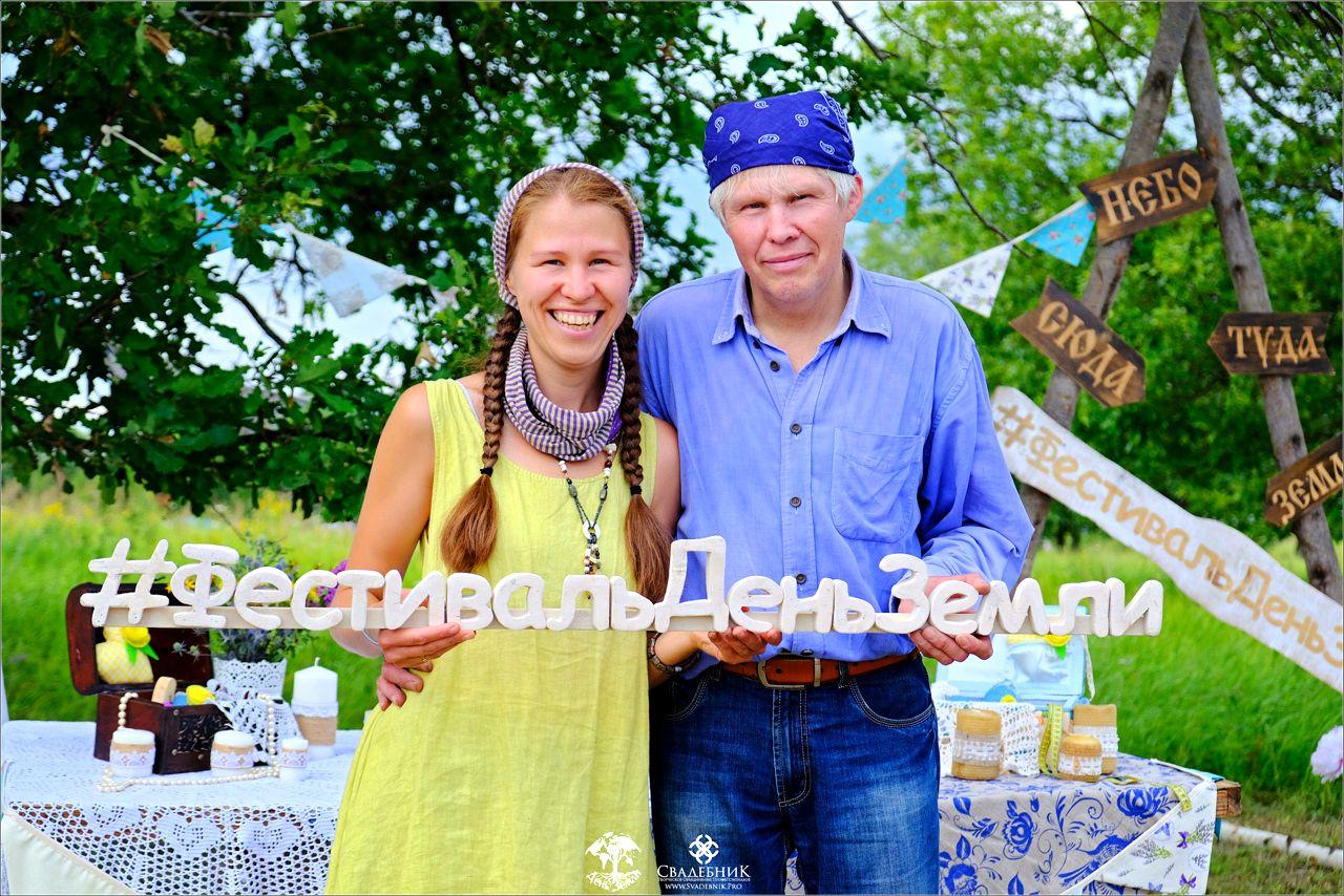 В ПРП Лесная Поляна пройдёт X День Земли 2021 (4).jpg