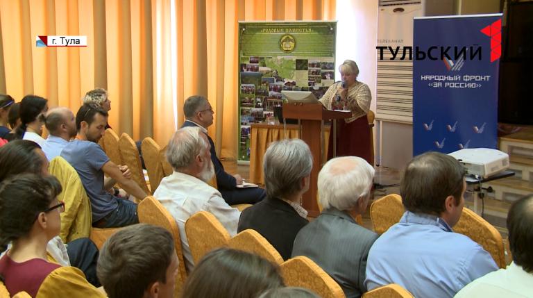 В Туле активисты обсудили развитие села (1).png