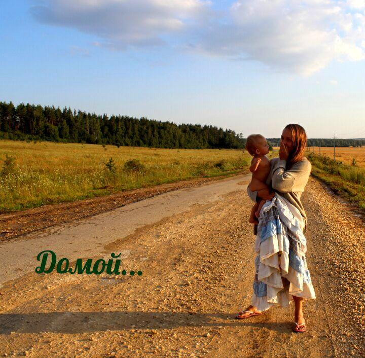 Екатерина Романовская - Мы выбрали новую жизнь (2).jpg