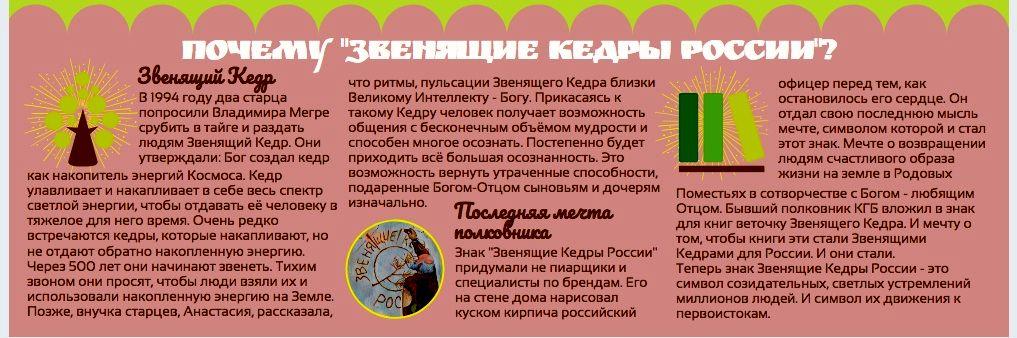 Вера Писаренко. Знак ЗКР (4).jpg