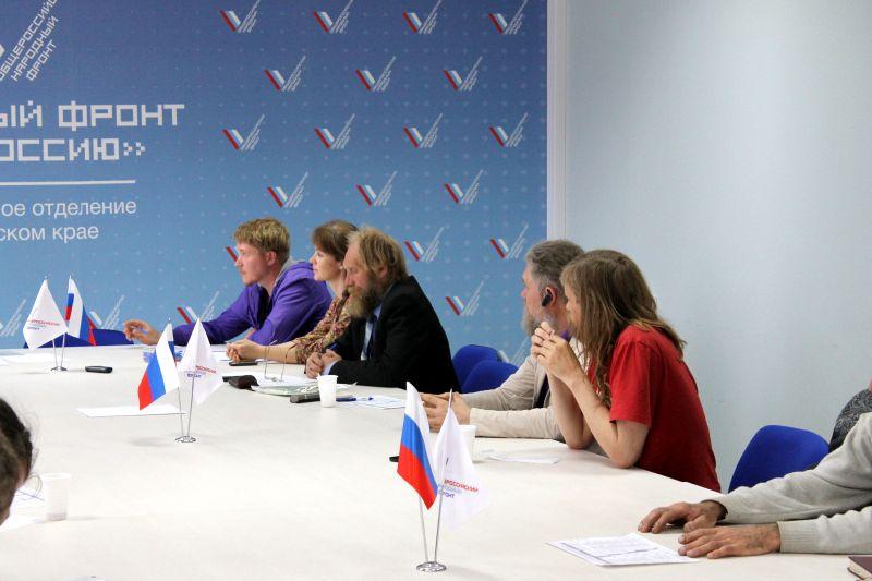 ОНФ в Пермском крае обсудили родовые поместья (3).jpg