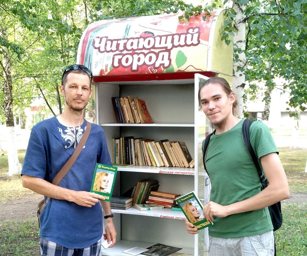 Книги ВМегре книгообменник Саранск (4).jpg