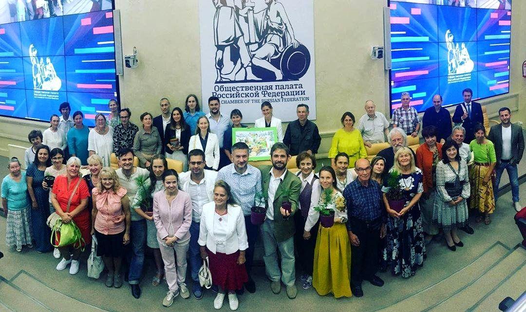 В Москве состоялся Международный кедровый форум «Кедры и мир» (14).jpg