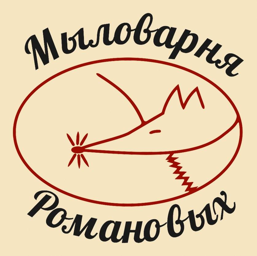 Гидролаты от Мыловарни Романовых (3).jpg