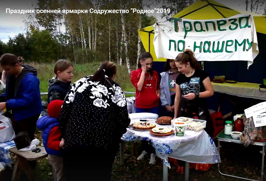 Праздник ярмарки в ПРП Родное (3).jpg