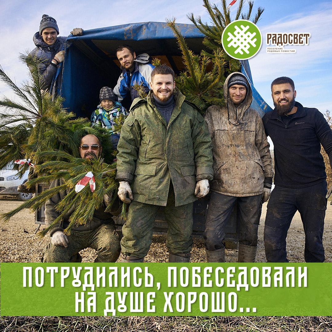 ПРП Радосвет Совместный труд (1).jpg