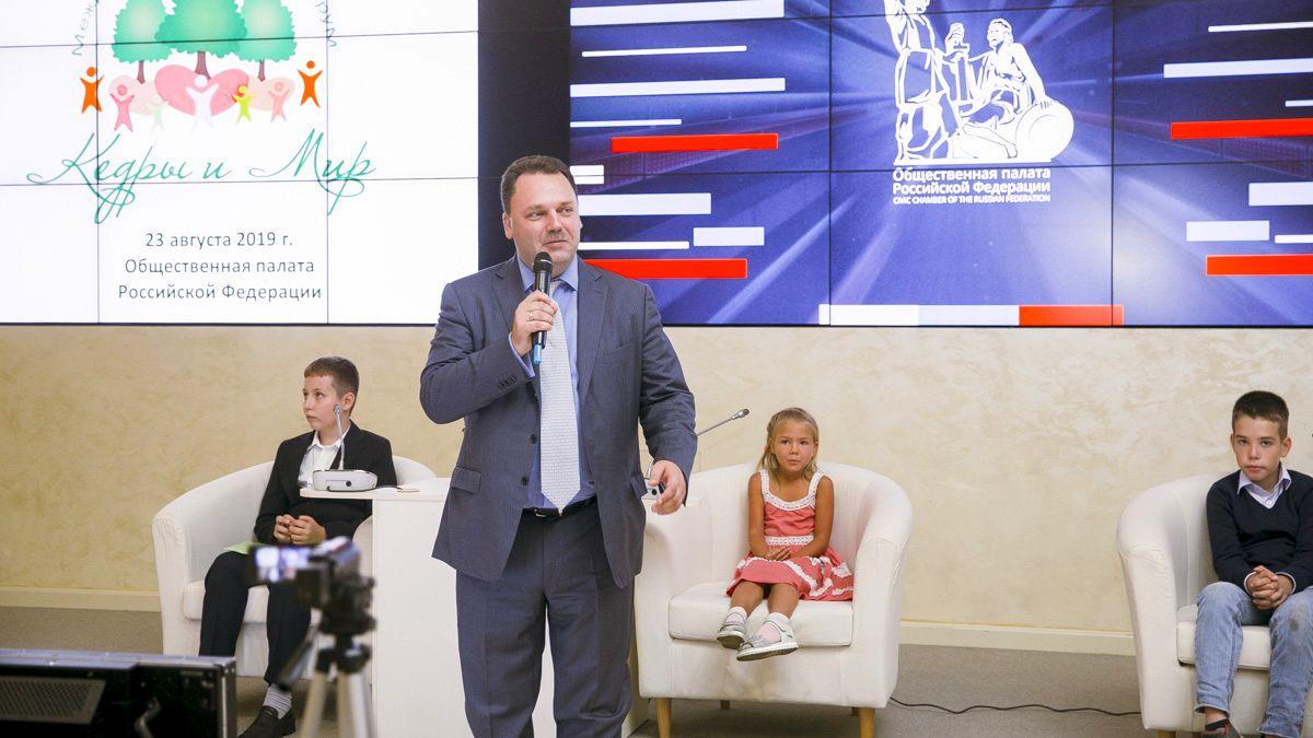 В Москве состоялся Международный кедровый форум «Кедры и мир» (2).jpg