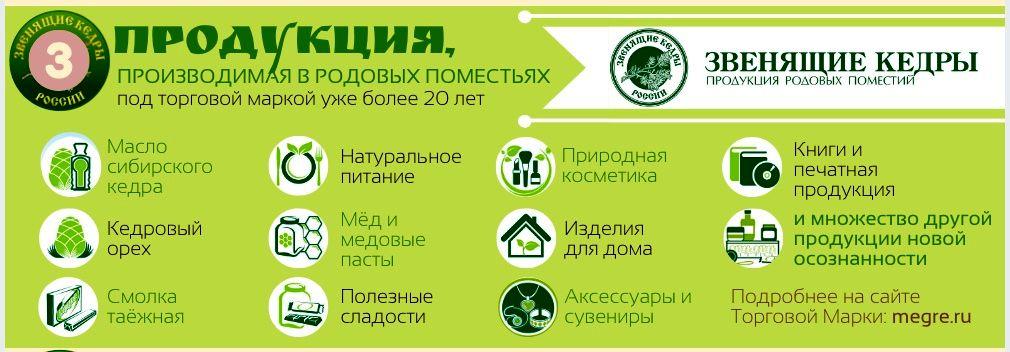 Вера Писаренко. Знак ЗКР (3).jpg