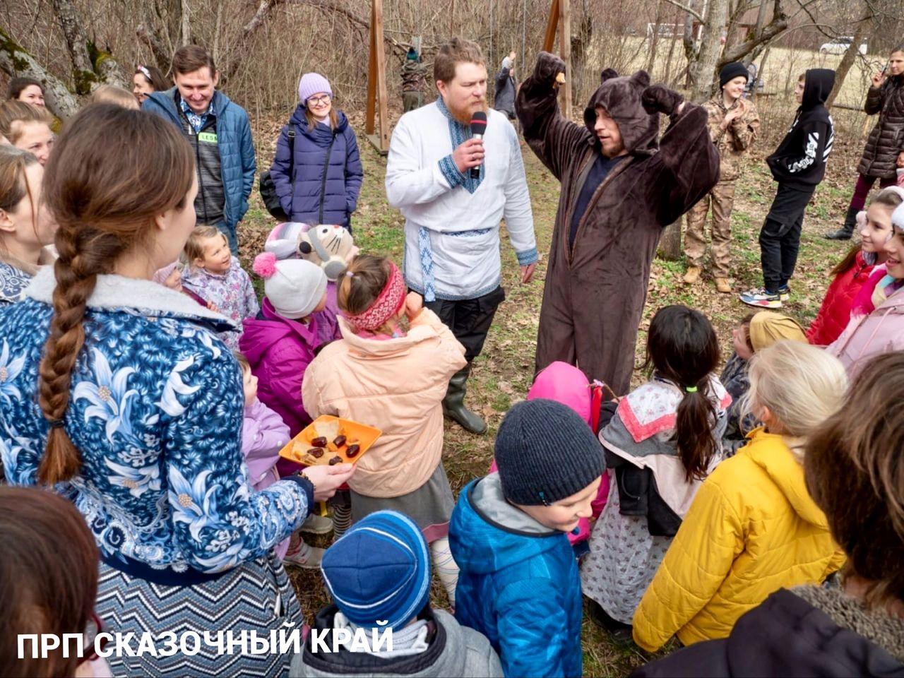 Встреча весны в поселении Сказочный край (3).jpg