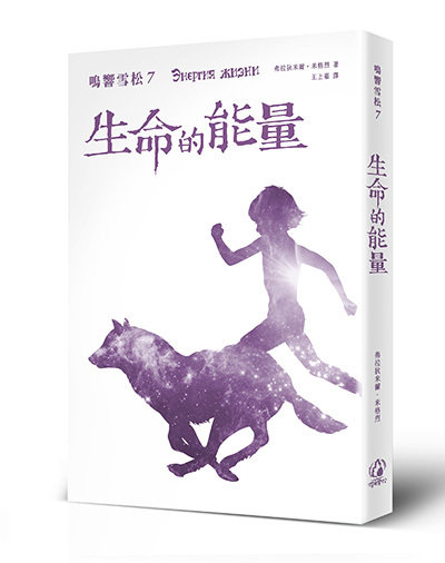 7 книга на Тайване 2.jpg