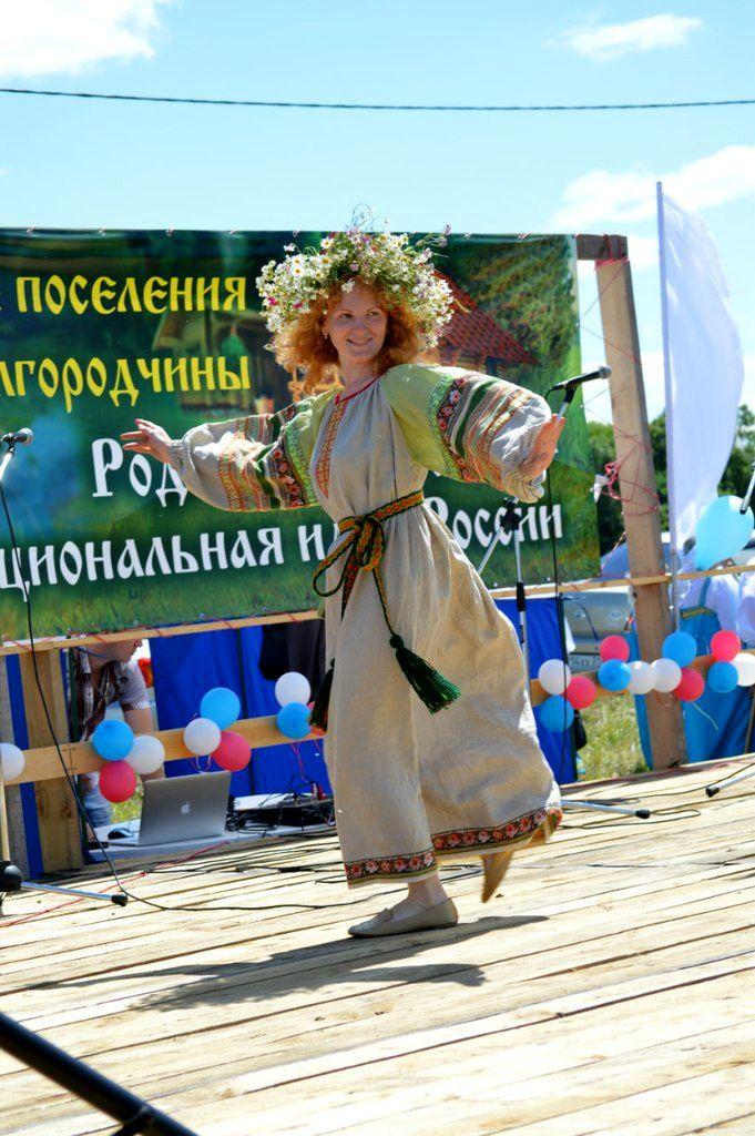 Татьяна Рытикова.jpg