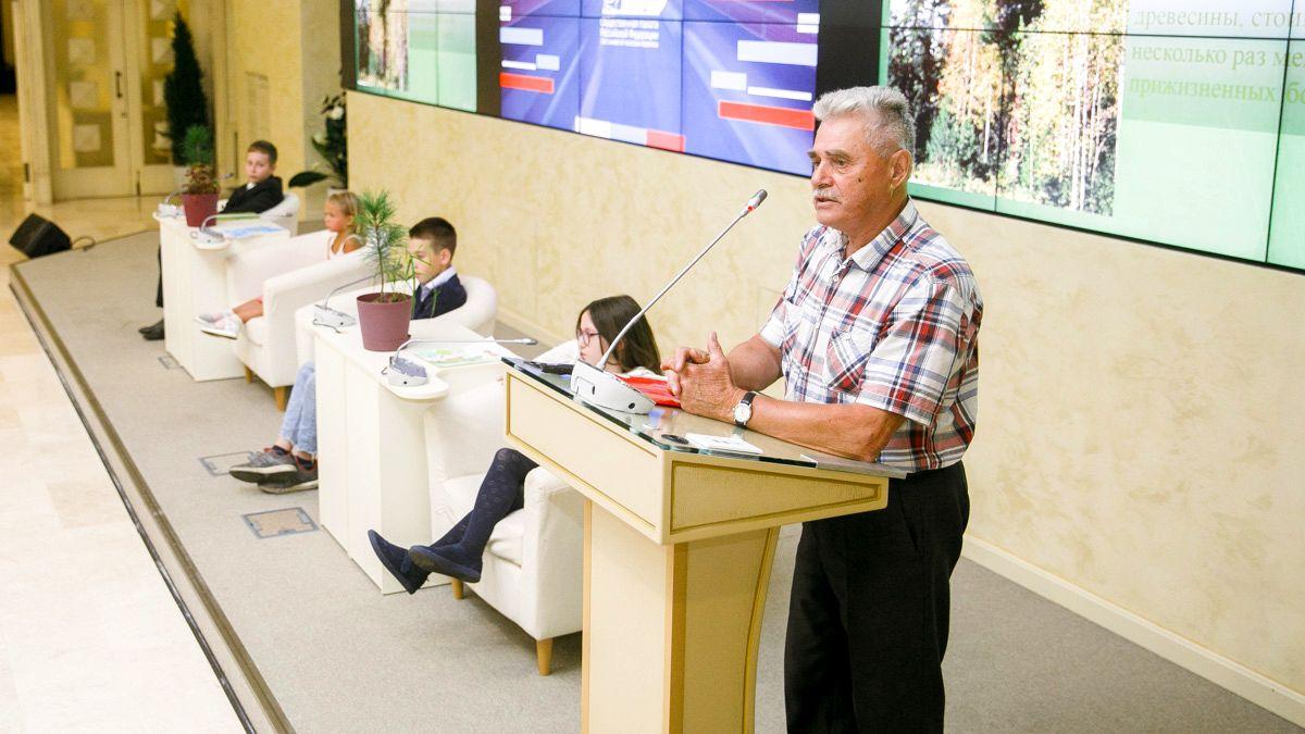 В Москве состоялся Международный кедровый форум «Кедры и мир» (8).jpg