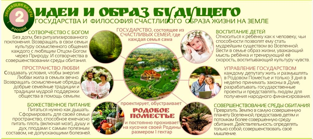 Вера Писаренко. Знак ЗКР (2).jpg