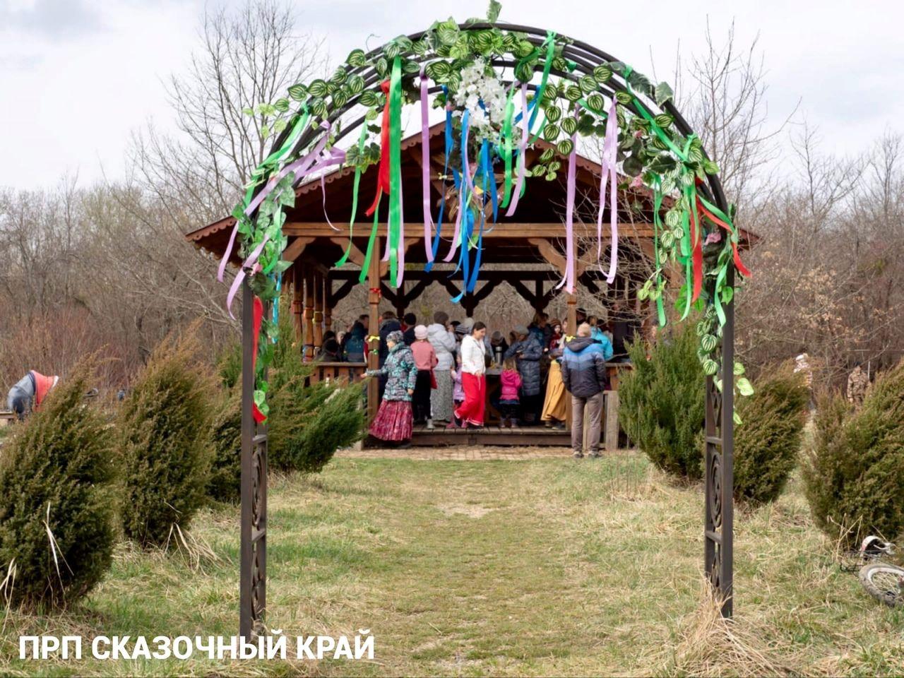 Встреча весны в поселении Сказочный край (2).jpg