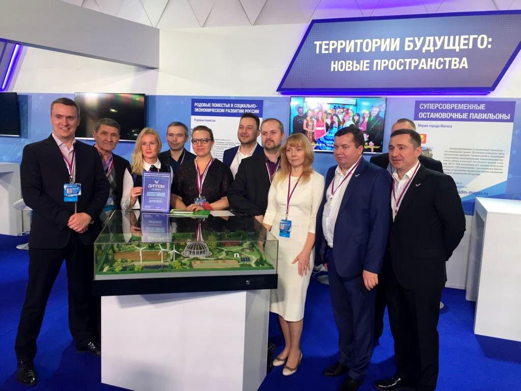ОНФ Родовые поместья форум (63).JPG