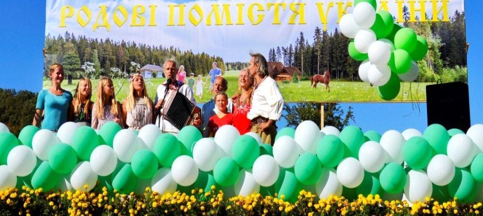 Украина. Поселения, состоящие из родовых поместий (3).JPG