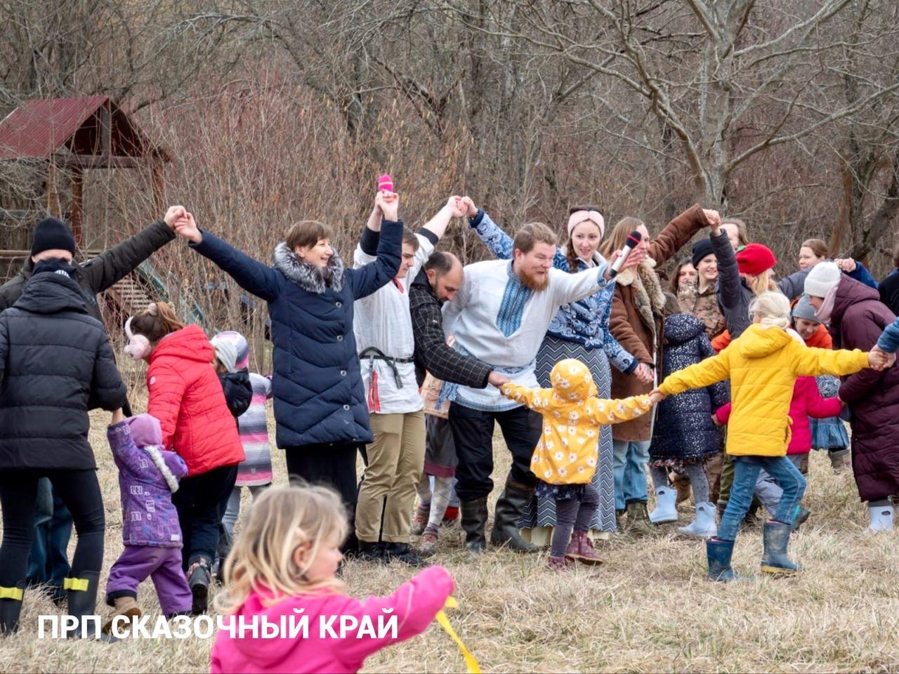 Встреча весны в поселении Сказочный край (5).jpg