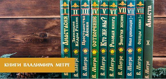 Конкурс Аннотация книг ЗКР.jpg