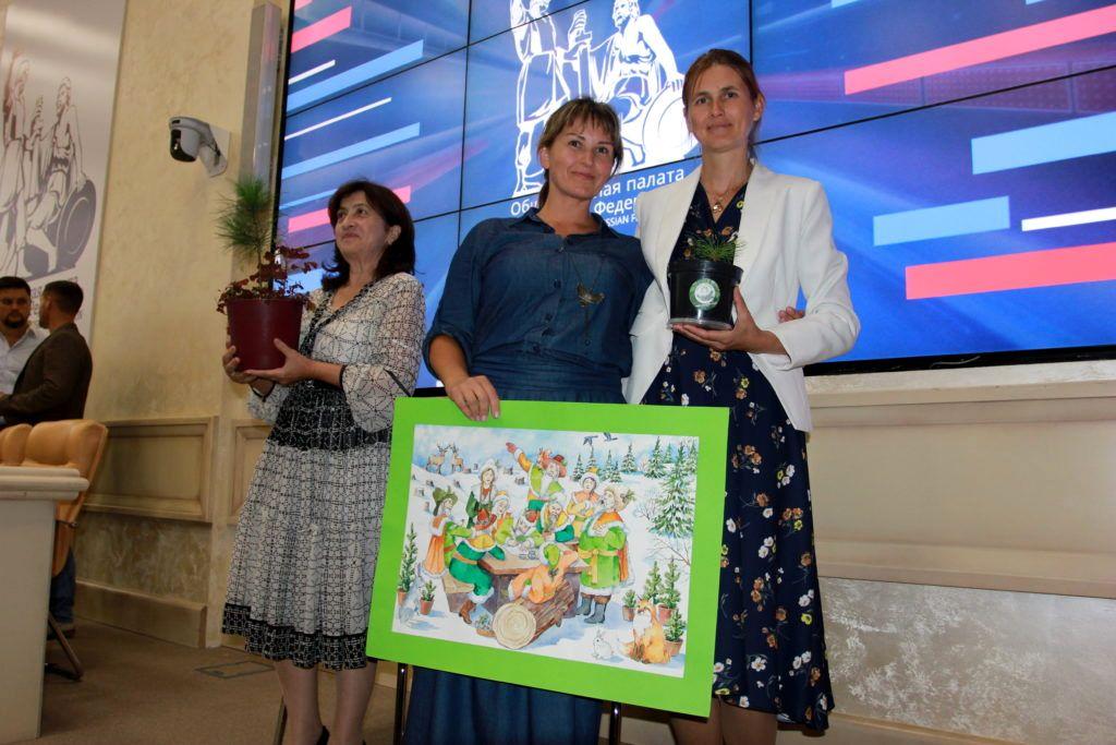 В Москве состоялся Международный кедровый форум «Кедры и мир» (13).jpg