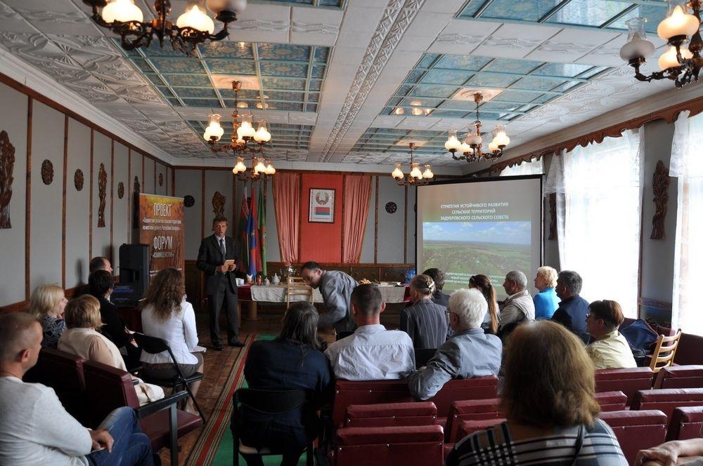 ПРП Звон-Гора форум Взаимодействие Беларусь 2019 (4).jpg