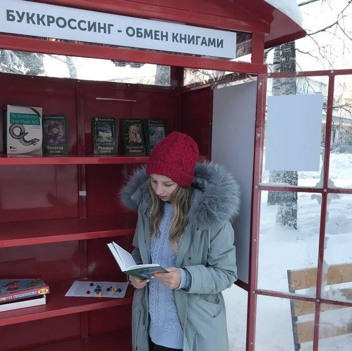 Новосибирск. Книги В.Мегре книгообменники.jpg