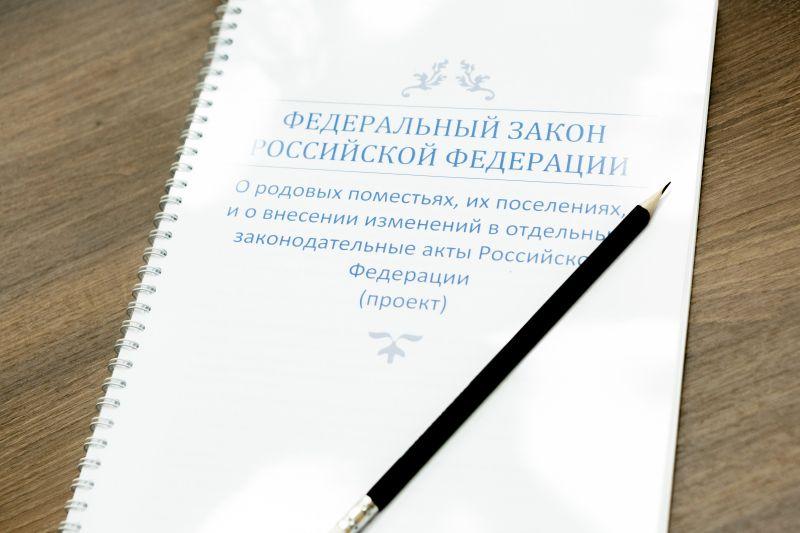 ОНФ подготовил поправки к законопроекту (2).jpg