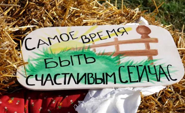 Праздник в Радосвете. Иван Купала (1).jpg