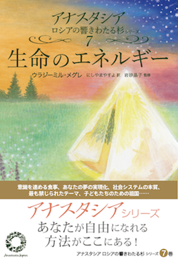 book7 Япония.png
